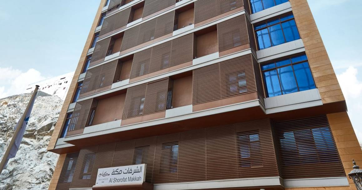 Makarem Al-Shurufat Hotel