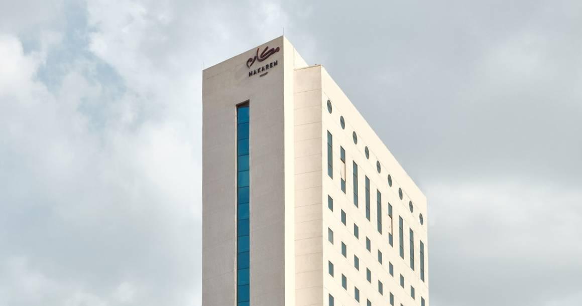 Makarem Al-Bait Hotel