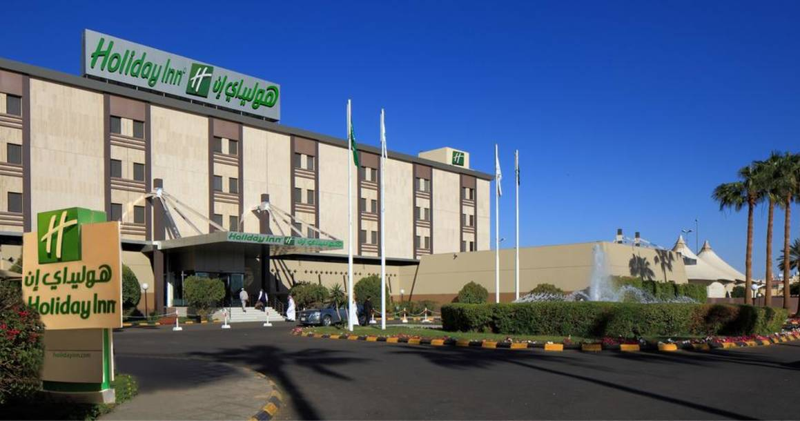 Holiday Inn Tabuk Hotel